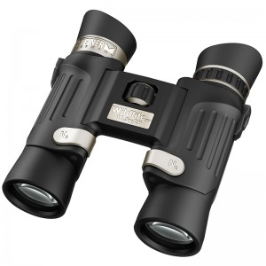 Steiner WIldlife XP Binoculars